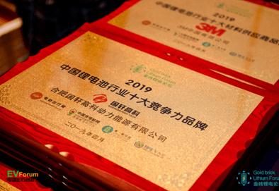 2021第五届深圳国际电池技术展览会 IBTE