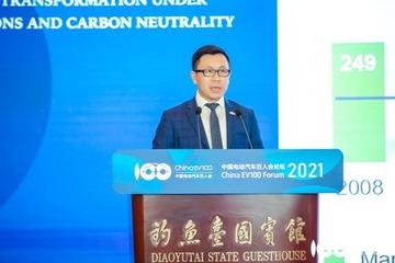 百人会2021云论坛|英飞凌曹彦飞:英飞凌将在2030年实现碳中和