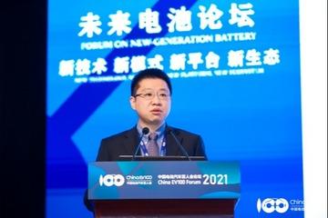 百人会2021云论坛|ADI许智斌:2021年中国新能源汽车渗透率将达7%