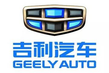 吉利汽车集团与腾讯签署战略合作协议