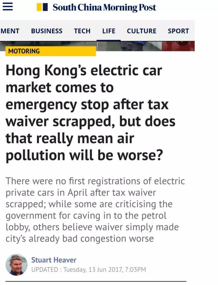 电动车将杀死燃油车?没那么简单