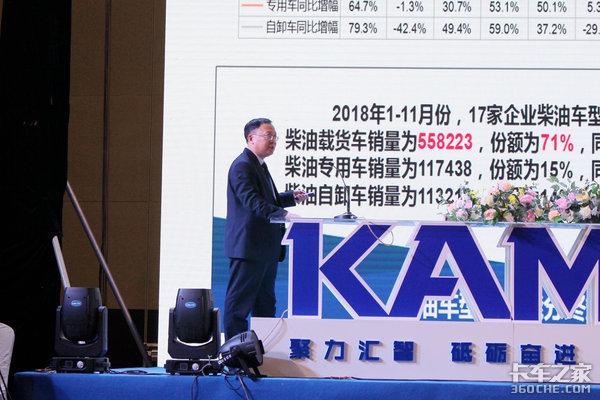 明年计划销售7万台凯马2019年会召开