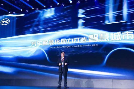 王传福:比亚迪开放平台的一小步,会是颠覆汽车行业的一大步