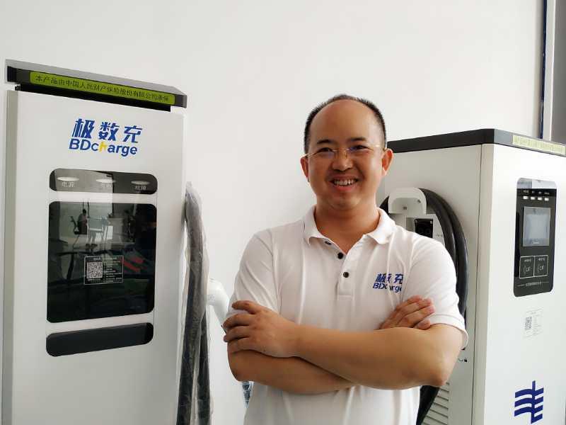 秦传宇:极数充明年可盈利,3年内要把充电网络复制到20个地级市