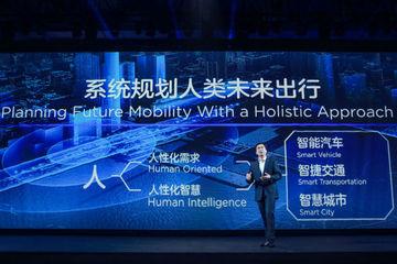 华人运通发布三智战略,要做智慧城市专业架构师