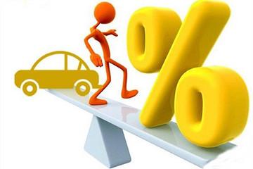 又一新版本!2019年新能源汽车补贴政策新动态:降幅约50%,取消地补