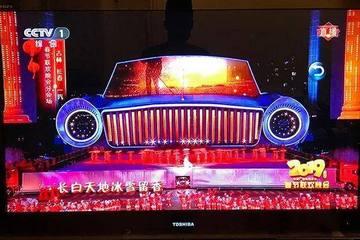 红旗直接套壳海外改装车上春晚,你认为合适吗?