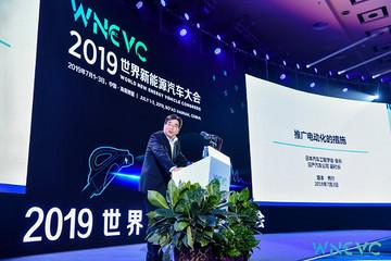 日产副社长坂本秀行:2022年销售100万辆电动车和e-Power车型