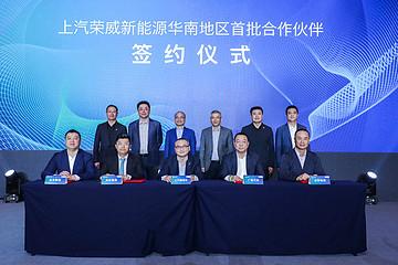 上汽荣威发布绿芯战略,新技术、新设计、新模式三路出击