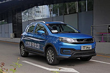 EV晨报 | 汽车产业投资规定即将落地;长安将推3个电动车生产平台;云度π1 Pro/π3 Pro正式上市
