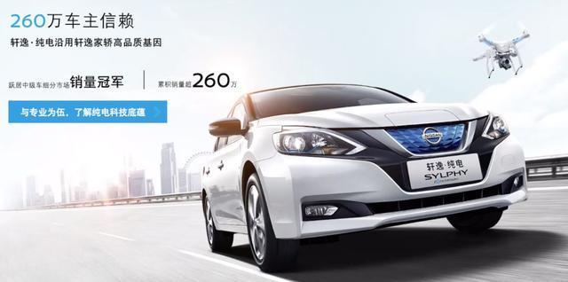 日本电动汽车在中国市场弯道超车靠谱吗