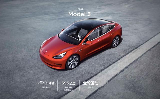 2020年最值得期待的10款电动汽车推荐
