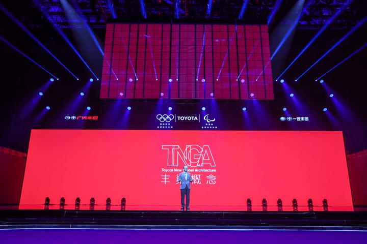 揭开丰田TNGA架构的真正面目