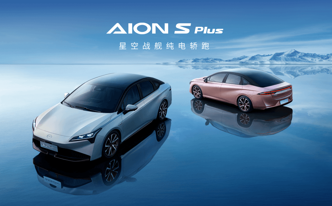 用21亿元感谢特斯拉对中国汽车的贡献