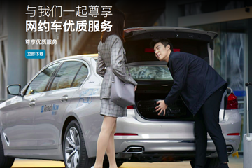 双积分政策全面实施,车企未雨绸缪自产自销布局移动出行服务