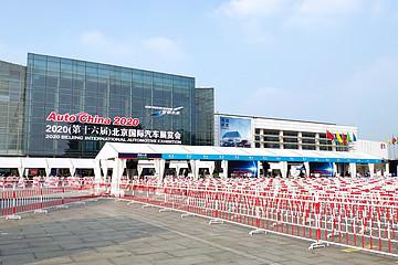 2020北京车展第一天,戴着口罩,看那些看过的车