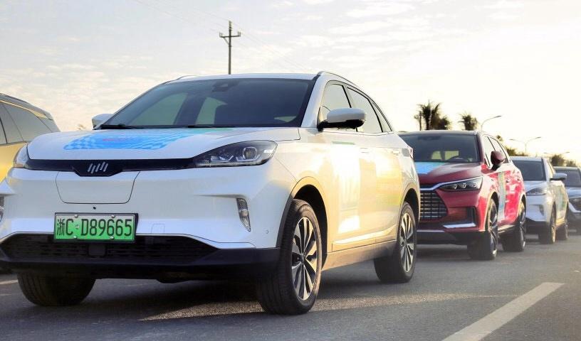 2019海南国际新能源汽车拉力赛正式发车
