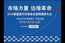 2019澳门美高梅网址_商业化案例演讲大会