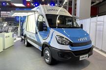 2021上海车展:依维柯纯电动厢式运输车