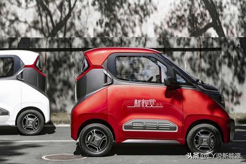 三年之后,每家每户都可以拥有有一辆纯电动汽车