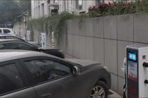 安徽省至2025年底电动汽车集中式充电设备用电免收基本电费