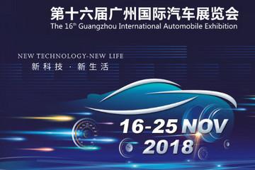 150款新能源汽车!手握这份观展指南,广州车展重点新能源车一网打尽!
