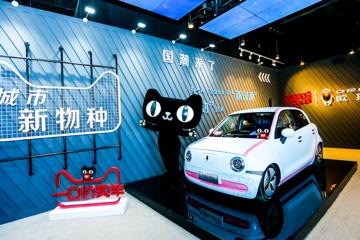 5-7万最值得推荐的新能源车,刚上市的欧拉R1是个好选择吗?