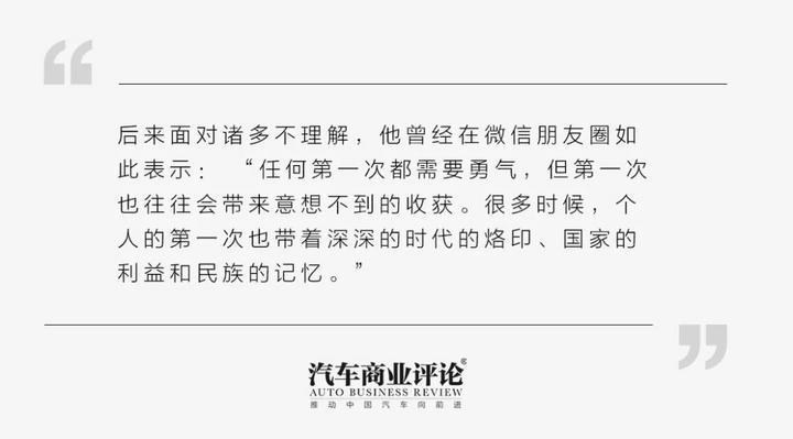 """""""人生苦短,过往清零"""",祁玉民退休,接棒者阎秉哲又是谁"""