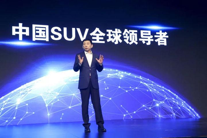 全面布局,哈弗立志打造中国汽车品牌全球化样本