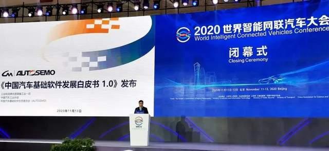 这个370亿美元的市场,因为新四化,中国企业的机会来了