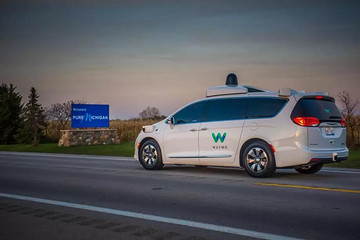 Waymo计划兴建新工厂,抢夺L4级自动驾驶汽车量产主导权