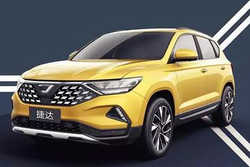 去掉VW标光环的大众车在中国还能卖这么好吗?