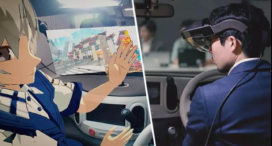 异想天开?日产想借助5G网络在车内实现3D投影