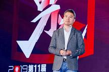 吴甘沙:中国无人驾驶的协同创新之路