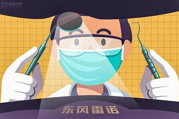 雷诺不撤出中国,但到了动大手术的时候了