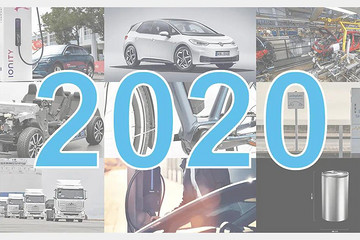 2020年的12个电气化时刻