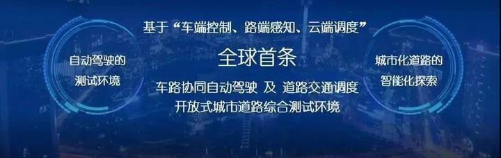 """""""造车新势力""""不着急造车,华人运通葫芦里到底卖的什么药?"""