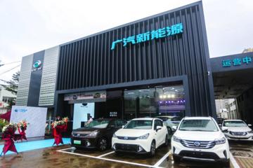 新能源销量完成率134%,位居完成率榜首的车企进驻海南,说明什么?