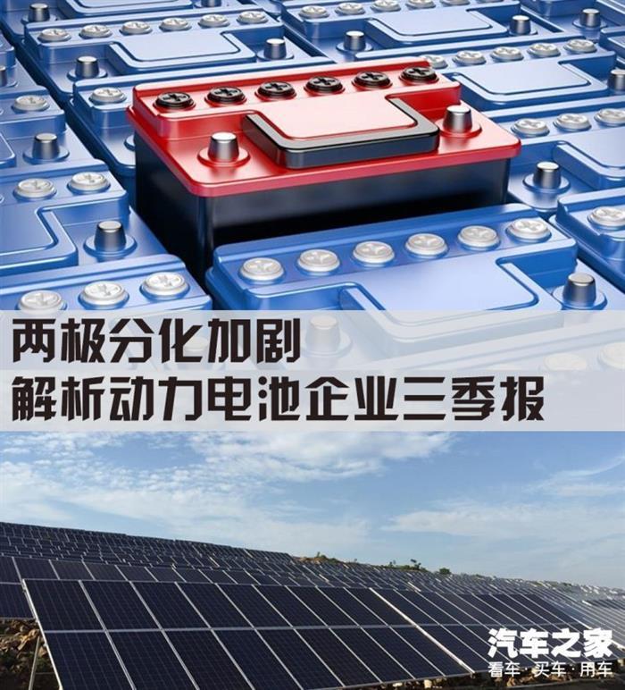 比亚迪,宁德时代,电池,动力电池企业财报