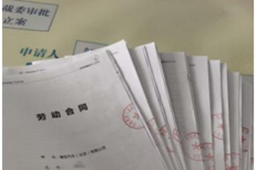 恒大法拉第员工讨薪进展:首批员工递交仲裁申请