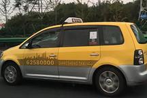 传统出租车公司的大象转身?