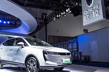 5000元大礼包惠享金秋 欧拉iQ亮相2018新能源车展