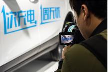 欧拉iQ亮相2018新能源车展 5000元大礼包惠享金秋