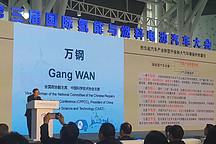 EV晨报| 第三届国际氢能与燃料电池汽车大会开幕;前宝马设计总监班戈中国首秀;长安奔奔EC260上市