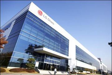 明年底投产 LG在华第二工厂于南京动工