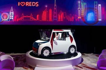 E周新势力 |华人运通品牌正式发布;贾跃亭与恒大仲裁结果出炉;Redspace迎来中国首秀