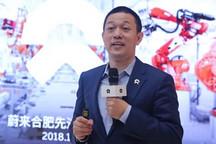 EV晨报|蔚来增资166.6亿加大技术研发;WEY品牌CEO严思离职;拜腾否认IPO 明年计划启动C轮融资