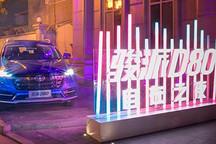 天津一汽紧凑型SUV,标配1.2T动力,尺寸与博越相当,7.99万起售