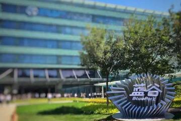 北汽蓝谷发布三季度财报 营收和利润同比增长超50%
