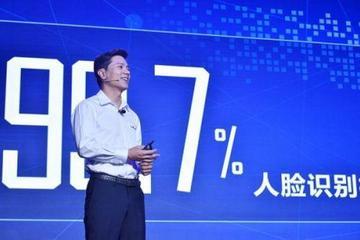 百度与一汽共同发布L4级别无人驾驶乘用车 2020年大批量投产